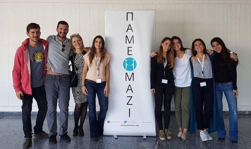 """""""Πάμε μαζί"""" να νικήσουμε την προκατάληψη και το φόβο: Η δυναμική ομάδα που στέκεται δίπλα σε όσους πάσχουν από καρκίνο μιλά στο eirinika.gr (ΦΩΤΟ) - Κυρίως Φωτογραφία - Gallery - Video"""