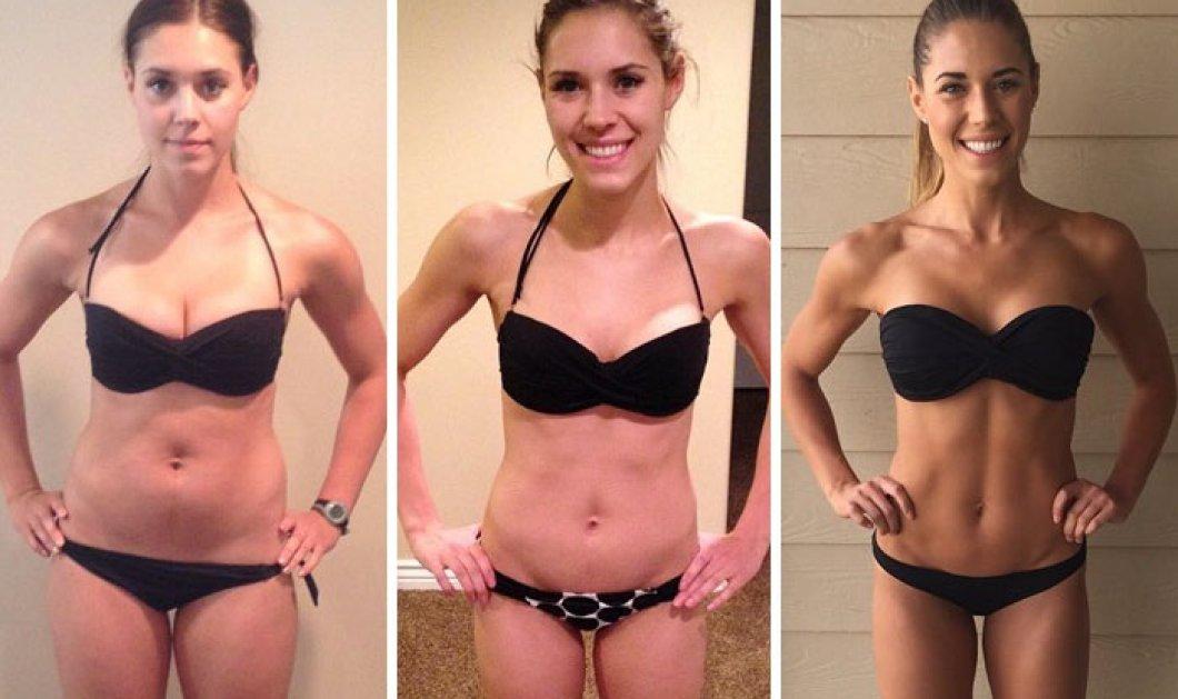 28 φωτογραφίες πριν και μετά: Δείχνουν να έχουν χάσει κιλά- Κι ομως! Γυμνάστηκαν & έχασαν μόνο λίπος - Κυρίως Φωτογραφία - Gallery - Video