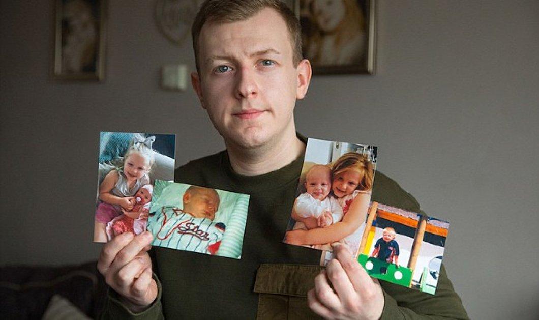 Story of the day: 22χρονος από το Έσσεξ έχασε όλες του τις αναμνήσεις μέχρι την ηλικία των 16 (ΦΩΤΟ - ΒΙΝΤΕΟ)  - Κυρίως Φωτογραφία - Gallery - Video