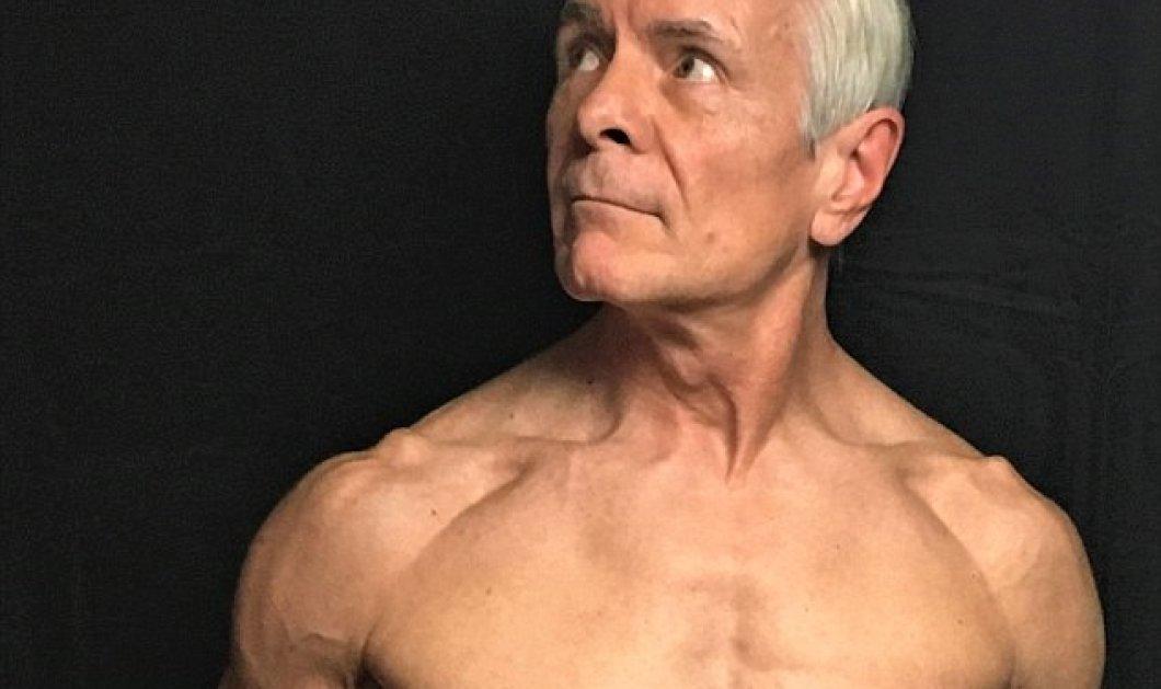 Άνδρας με απίστευτα γυμνασμένο κορμί διατηρεί τον τίτλο του πιο γυμνασμένου 68χρονου (ΦΩΤΟ - ΒΙΝΤΕΟ) - Κυρίως Φωτογραφία - Gallery - Video