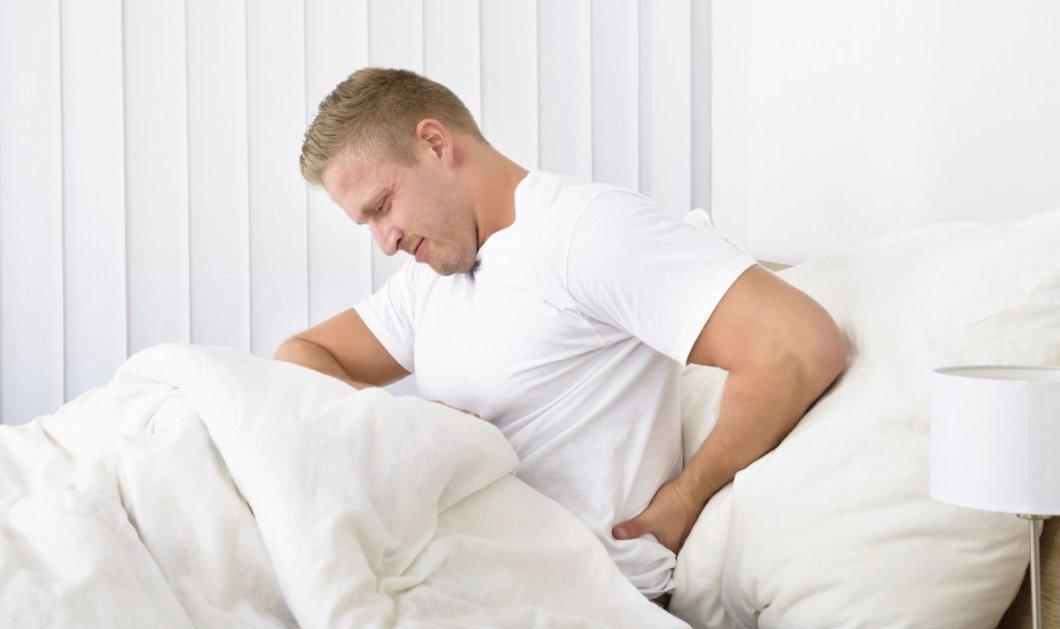 Αμερικανική μελέτη αποκαλύπτει: Διαφορετικό το σημείο εκκίνησης του πόνου για άνδρες και γυναίκες  - Κυρίως Φωτογραφία - Gallery - Video