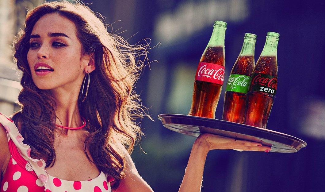 To πρώτο αλκοολούχο ποτό στην ιστορία της λανσάρει η Coca-Cola στην Ιαπωνία! - Κυρίως Φωτογραφία - Gallery - Video