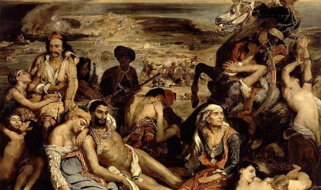 """Η """"Μηχανή του Χρόνου"""" παρουσιάζει την """"Σφαγή της Χίου"""" στο COSMOTE HISTORY HD - Κυρίως Φωτογραφία - Gallery - Video"""