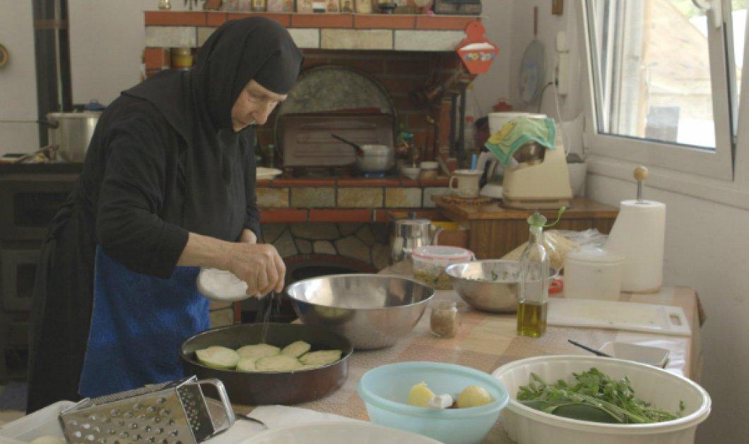 Η Κουζίνα του Θεού: Η νέα παραγωγή ντοκιμαντέρ της COSMOTE TV για την μοναστηριακή κουζίνα έρχεται... - Κυρίως Φωτογραφία - Gallery - Video
