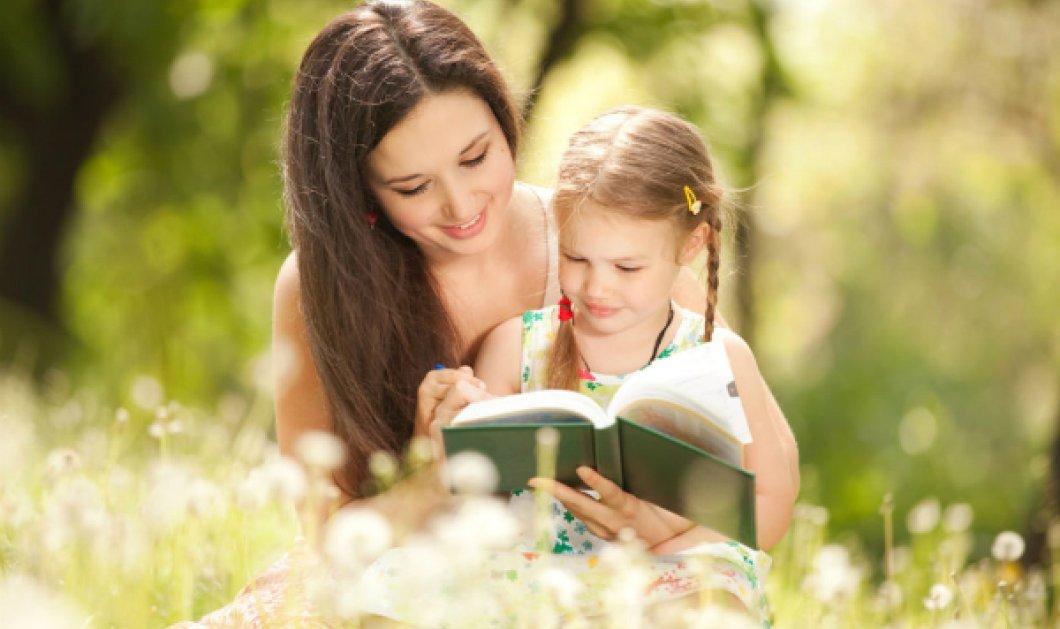 """Μαμά-Νάρκισσος: Όταν το """"εγώ"""" της δεν αφήνει το """"εσύ"""" του παιδιού της να ανθίσει - Κυρίως Φωτογραφία - Gallery - Video"""