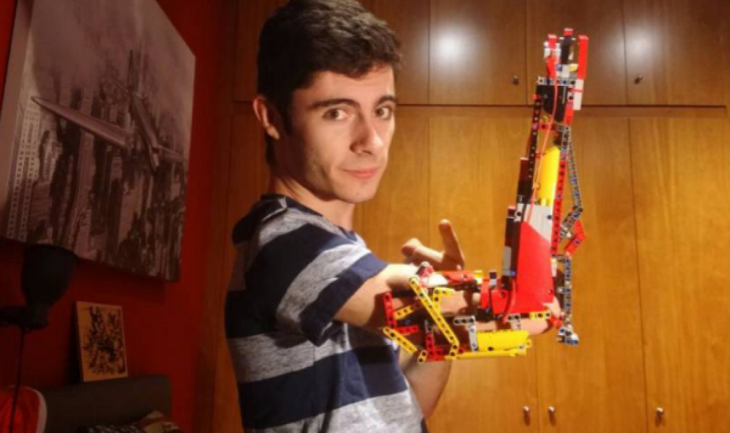 Story of the day: O νεαρός David συμπλήρωσε με lego το χέρι που του έλειπε (ΦΩΤΟ - ΒΙΝΤΕΟ) - Κυρίως Φωτογραφία - Gallery - Video
