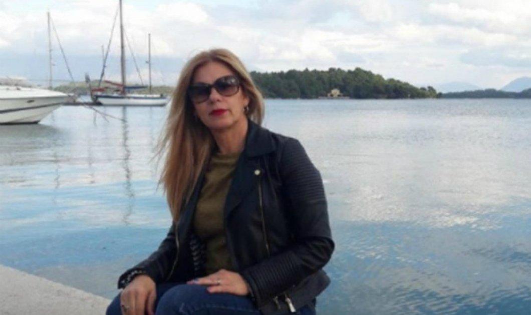 """Έγκλημα στην Κέρκυρα: """"Πολλές φορές την απειλούσε, την είχε κυνηγήσει με καραμπίνα"""" λέει ο θείος της άτυχης γυναίκας - Κυρίως Φωτογραφία - Gallery - Video"""