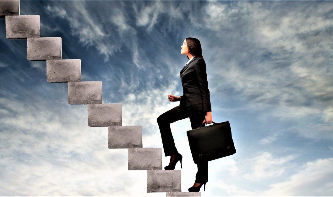 10 λόγοι που δεν καταφέρνεις να αγγίξεις την επιτυχία που σου αξίζει! - Κυρίως Φωτογραφία - Gallery - Video