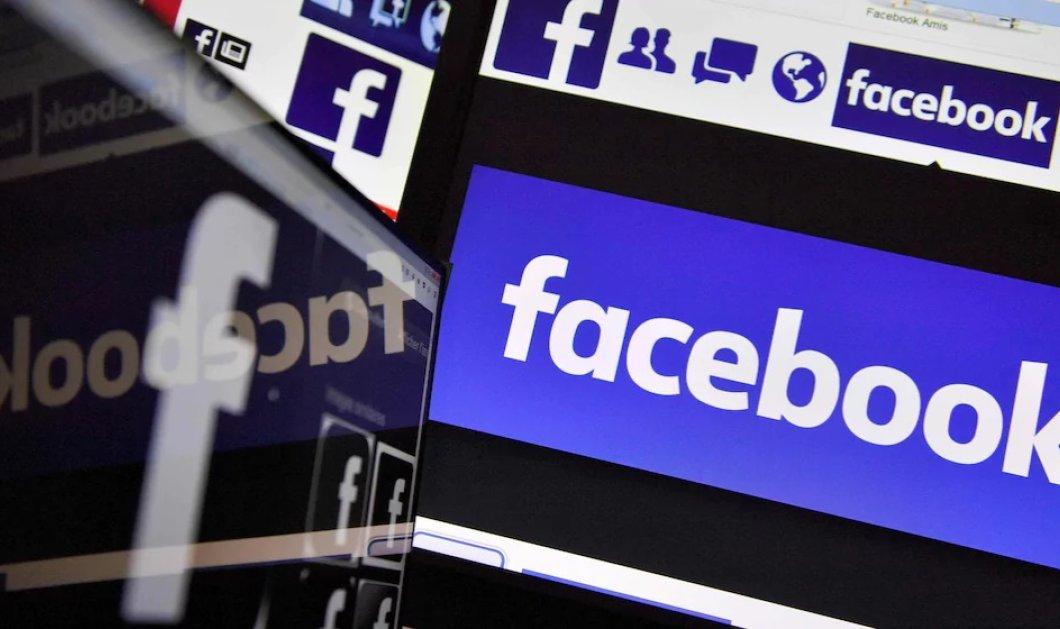 Ευρωπαϊκή Επιτροπή: Ζητά εξηγήσεις από το Facebook για το σκάνδαλο με τα προσωπικά δεδομένα - Κυρίως Φωτογραφία - Gallery - Video
