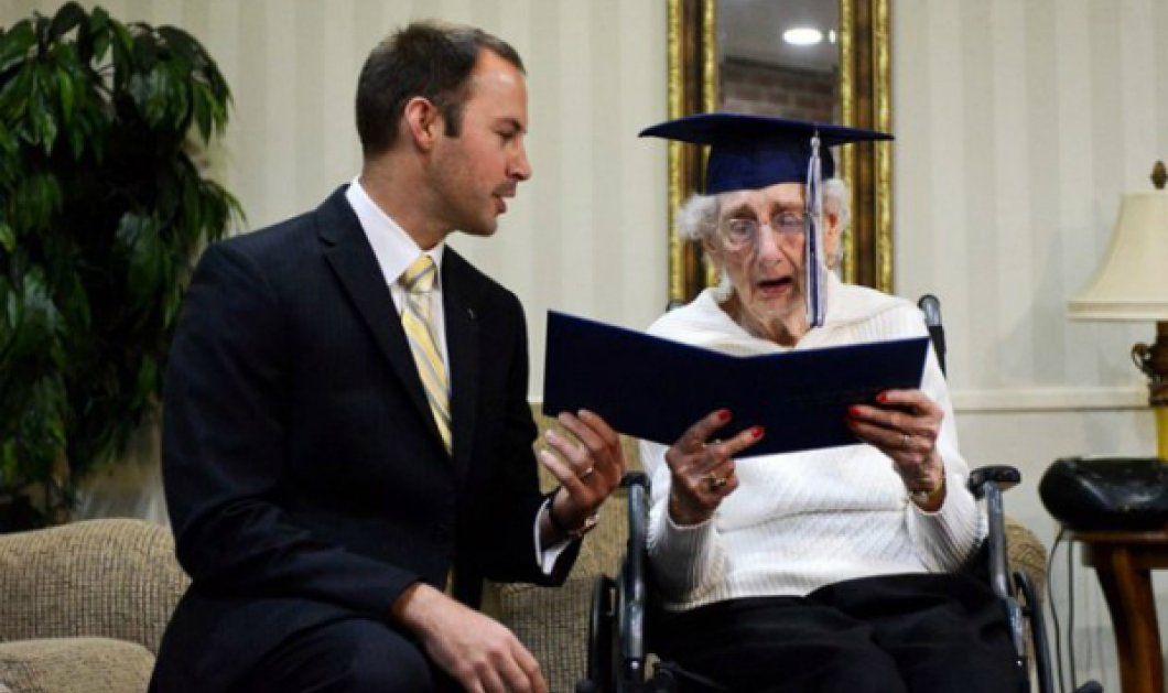 Story of the day: Γιαγιά 97 ετών παίρνει το δίπλωμα της από το Λύκειο & ξεσπά σε κλάματα (ΦΩΤΟ - ΒΙΝΤΕΟ) - Κυρίως Φωτογραφία - Gallery - Video