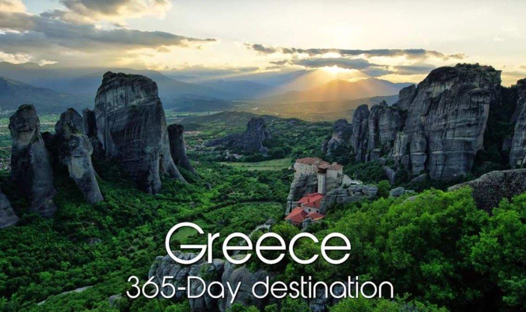 «Greece A 365-Day Destination»: Μετά το Αργυρό Βραβείο στο Βερολίνο συμμετέχει σε 15 ακόμα διεθνή φεστιβάλ - Κυρίως Φωτογραφία - Gallery - Video