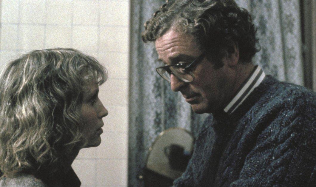 O Michael Caine δηλώνει πως δεν θα ξανασυνεργαστεί με τον Woody Allen και εξηγεί τους λόγους - Κυρίως Φωτογραφία - Gallery - Video