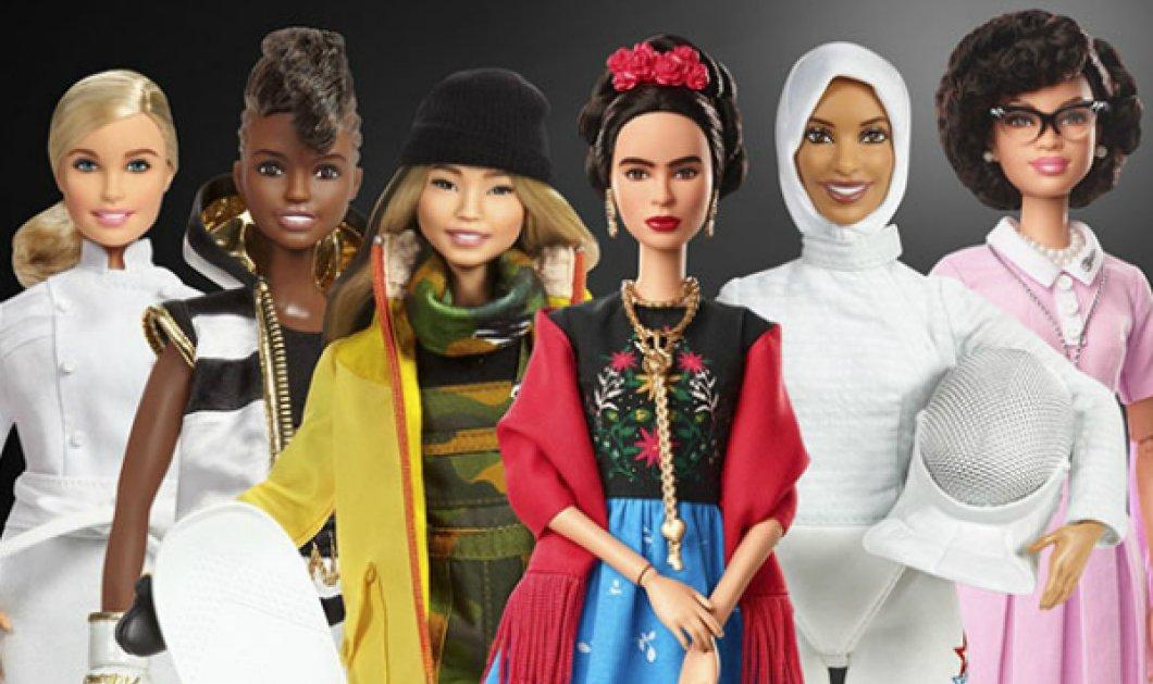 Ημέρα της γυναίκας... αλλιώς! 18 νέες κούκλες Barbie εμπνευσμένες από χαρισματικές προσωπικότητες (ΦΩΤΟ) - Κυρίως Φωτογραφία - Gallery - Video