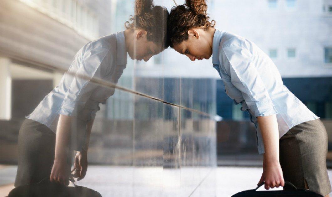 """Δυο απλές, καθημερινές λέξεις είναι ικανές να """"προδώσουν"""" την κατάθλιψη; - Κυρίως Φωτογραφία - Gallery - Video"""