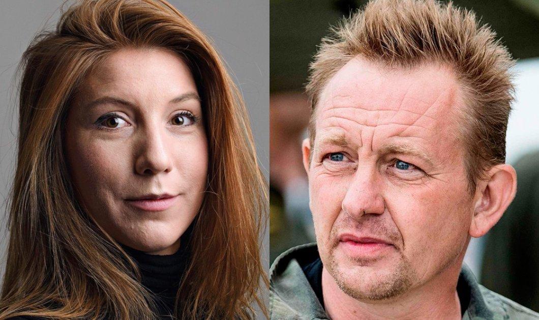 Βίντεο με γυναίκες σε σκληρά βασανιστήρια, βρικόλακες και αποκεφαλισμούς αποκάλυψαν τον Δανό δολοφόνο της δημοσιογράφου - Κυρίως Φωτογραφία - Gallery - Video