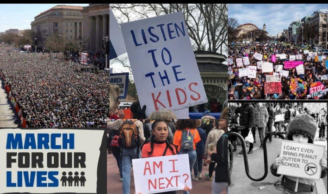 """March for our lives"": Η Αμερική διαδηλώνει κατά της οπλοκατοχής- Τα μηνύματα συμπαράστασης & οι stars που βρέθηκαν στην μεγαλύτερη διαμαρτυρία των τελευταίων ετών (ΦΩΤΟ-ΒΙΝΤΕΟ) - Κυρίως Φωτογραφία - Gallery - Video"