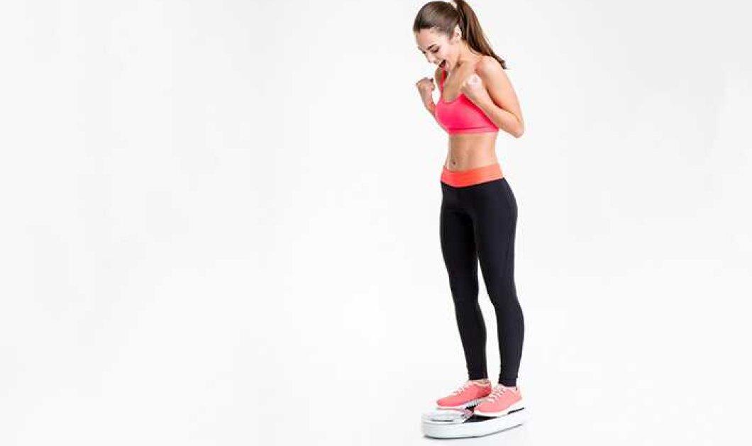 Αυτές είναι  οι τέσσερις συνήθειες των ανθρώπων που έχασαν τα περιττά κιλά - Κυρίως Φωτογραφία - Gallery - Video