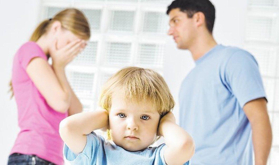 Να γιατί δεν πρέπει να τσακώνεστε μπροστά στα παιδιά σας! Πως τα επηρεάζει;  - Κυρίως Φωτογραφία - Gallery - Video