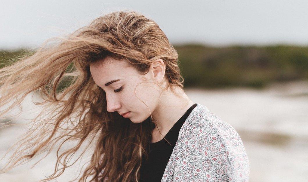 Νέα μελέτη αποκαλύπτει: Είναι οι γυναίκες πιο επιρρεπείς στην κατάθλιψη; - Κυρίως Φωτογραφία - Gallery - Video