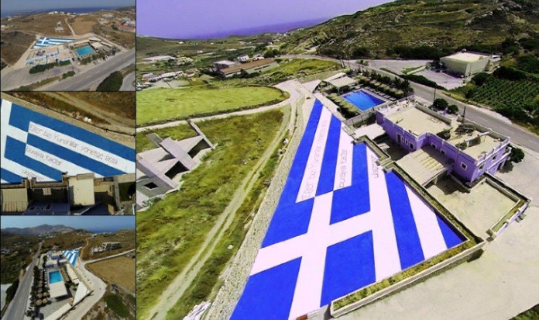 Αυτή είναι η μεγαλύτερη Ελληνική σημαία - Δεσπόζει στη Σύρο & έχει εμβαδόν 1000 τ.μ. (ΦΩΤΟ) - Κυρίως Φωτογραφία - Gallery - Video