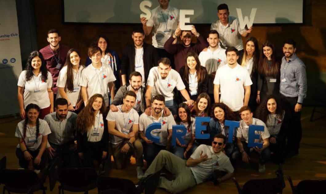 Startup Europe Week Crete 2018: Σε πρώτο πλάνο ο δυναμισμός των νέων επιχειρηματιών της Κρήτης και της Ελλάδας - Κυρίως Φωτογραφία - Gallery - Video