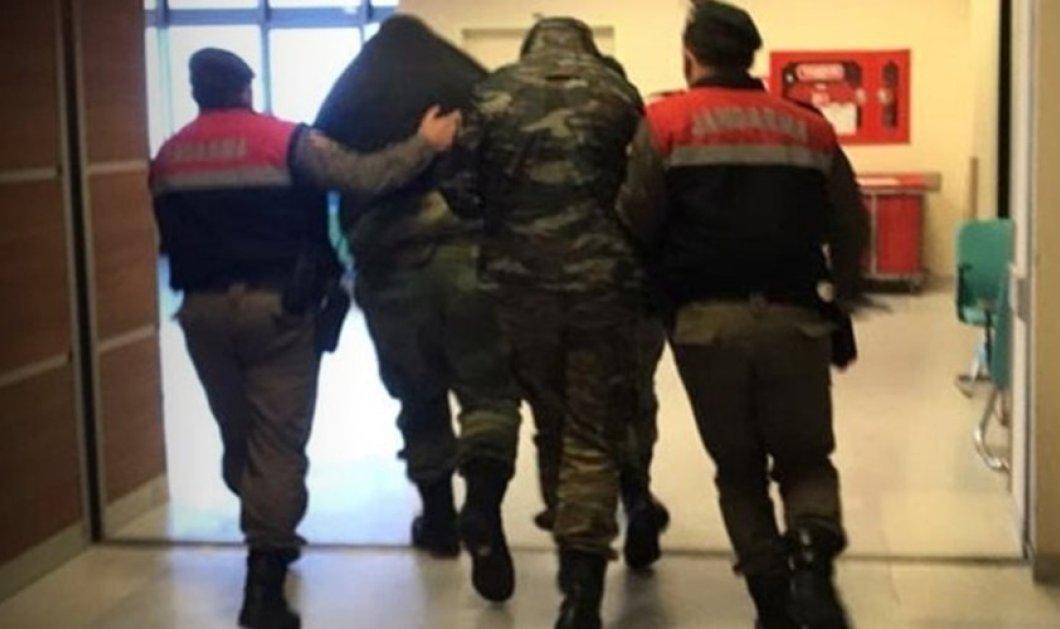 Απάντηση του Τουρκικού ΥΠΕΞ στον Γιούνκερ: Οι Έλληνες στρατιωτικοί παραβίασαν το νόμο- Απορρίπτουμε αυτές τις δηλώσεις - Κυρίως Φωτογραφία - Gallery - Video