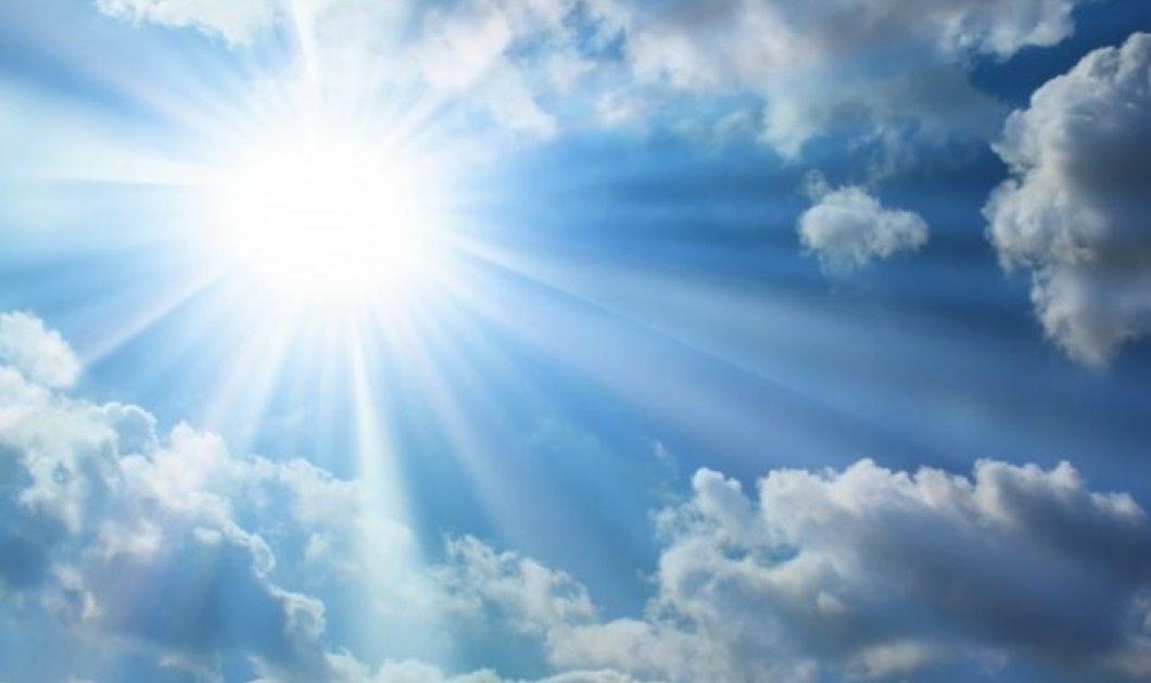 Καιρός: Συννεφιά αλλά και ηλιοφάνεια θα έχει η τελευταία ημέρα του Μαρτίου- Αναλυτικά η πρόγνωση - Κυρίως Φωτογραφία - Gallery - Video