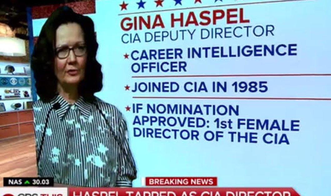 Who is the Boss? Gina Haspel  - Η πρώτη γυναίκα αρχηγός της CIA (ΦΩΤΟ - ΒΙΝΤΕΟ) - Κυρίως Φωτογραφία - Gallery - Video