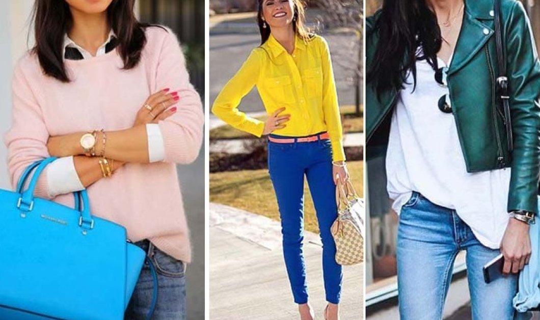 Η Άνοιξη έφτασε- Δείτε 15 εντυπωσιακούς συνδυασμούς χρωμάτων στα ρούχα (ΦΩΤΟ) - Κυρίως Φωτογραφία - Gallery - Video