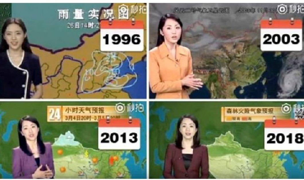 Απίστευτο! Η Κινέζα παρουσιάστρια του δελτίου καιρού που δεν φαίνεται να έχει μεγαλώσει καθόλου εδώ και 22 χρόνια! - Κυρίως Φωτογραφία - Gallery - Video