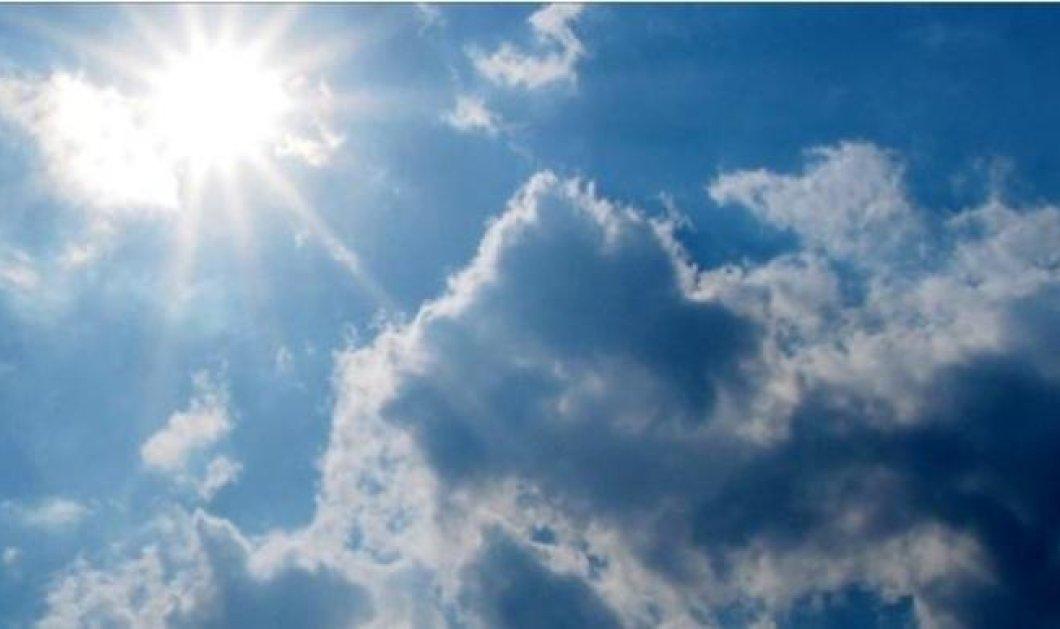 Γενικά αίθριος σήμερα ο καιρός- Σε ποιες περιοχές αναμένεται να χαλάσει από το μεσημέρι - Κυρίως Φωτογραφία - Gallery - Video