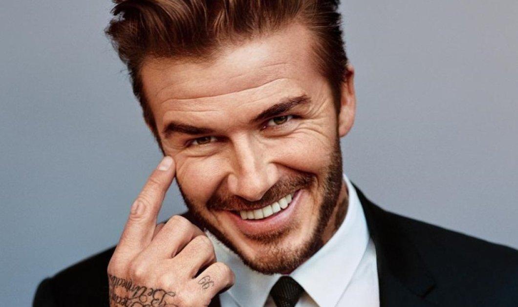 O David Beckham εύχεται στον πρίγκιπα William & την Kate για τον νεογέννητο γιο τους (ΦΩΤΟ) - Κυρίως Φωτογραφία - Gallery - Video