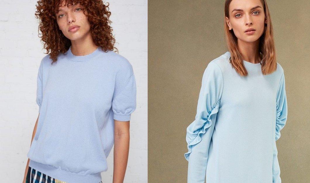 20 φωτογραφίες με 20 κομμάτια από το φετινό απόλυτο χρώμα της μόδας: Μπλε της πούδρας ή γαλάζιο παστέλ - Κυρίως Φωτογραφία - Gallery - Video