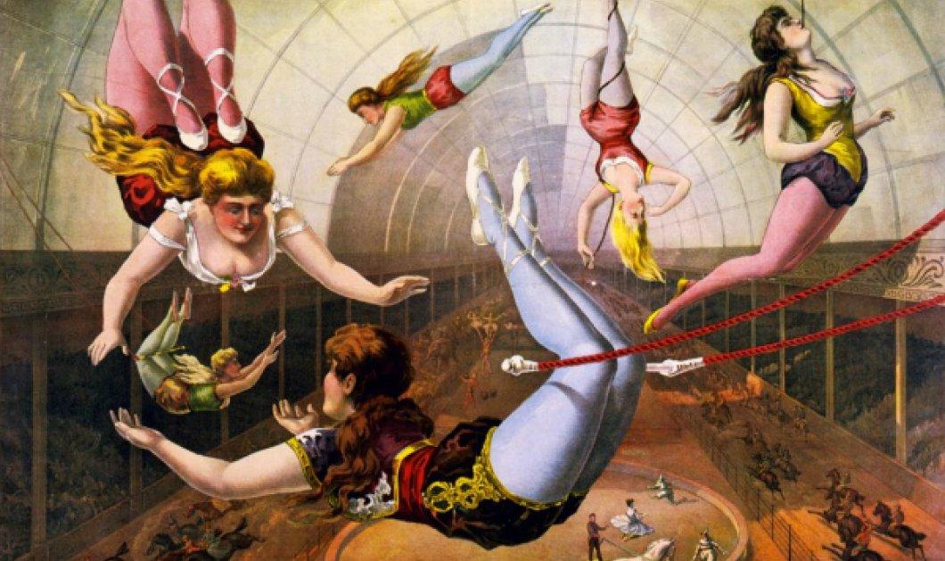 Le grand Cirque: Εκπληκτικές vintage αφίσες σχεδιασμένες στο χέρι μας γνωρίζουν την ιστορία του τσίρκου (ΦΩΤΟ) - Κυρίως Φωτογραφία - Gallery - Video
