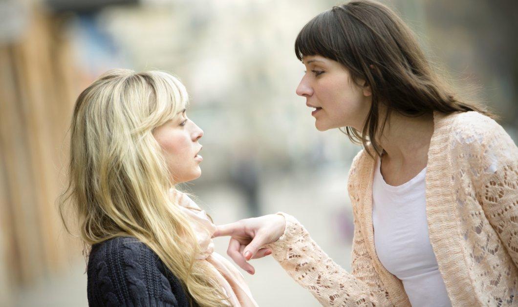 Πώς να λύσεις μια παρεξήγηση με κάποιον που σε βλέπει σαν εχθρό  - Κυρίως Φωτογραφία - Gallery - Video