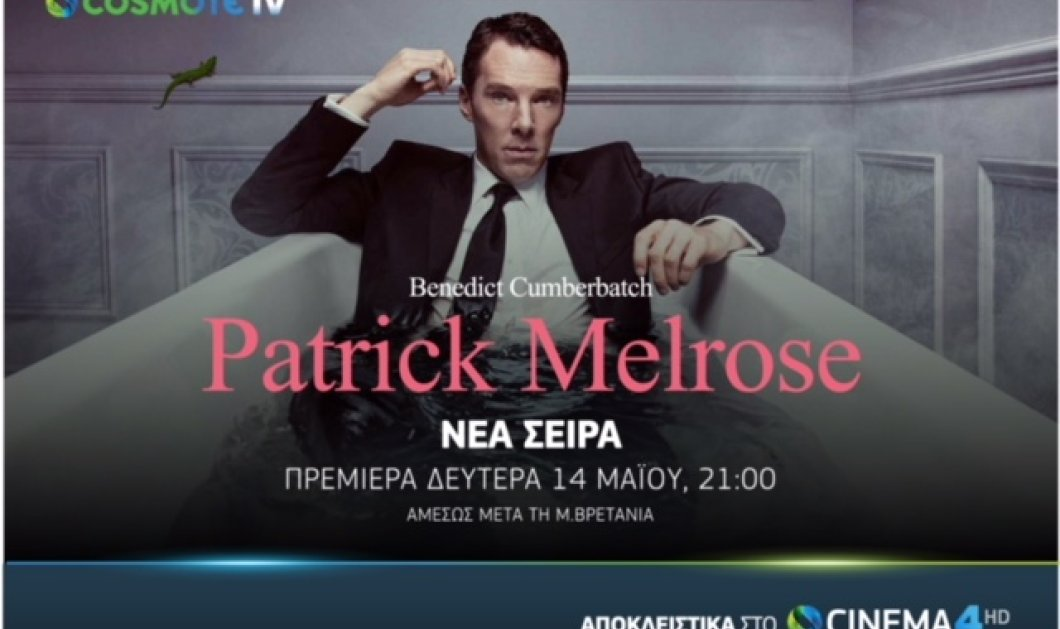 Cosmote TV: Η νέα σειρά Patrick Melrose με τον Μπένεντικτ Κάμπερμπατς, έρχεται αποκλειστικά στο Cosmote Cinema 4HD - Κυρίως Φωτογραφία - Gallery - Video