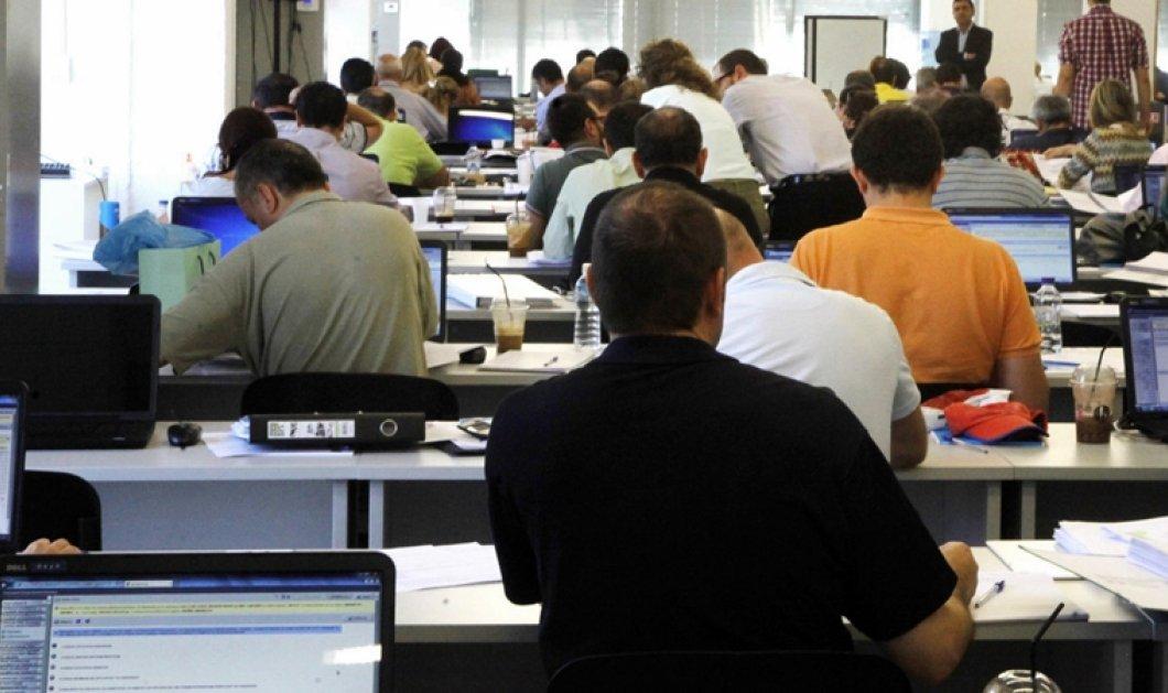 ΑΣΕΠ: 795 νεοι υπαλληλοι -Οι πέντε προκηρύξεις μονίμων που θα εκδοθούν άμεσα - Κυρίως Φωτογραφία - Gallery - Video