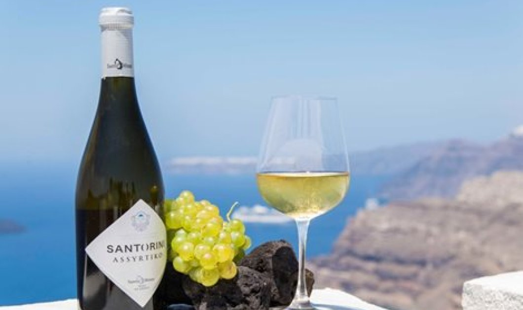 Made in Greece: Το «ηφαιστειακό» κρασί της Σαντορίνης πρώτο στη λίστα του Bloomberg - Κυρίως Φωτογραφία - Gallery - Video