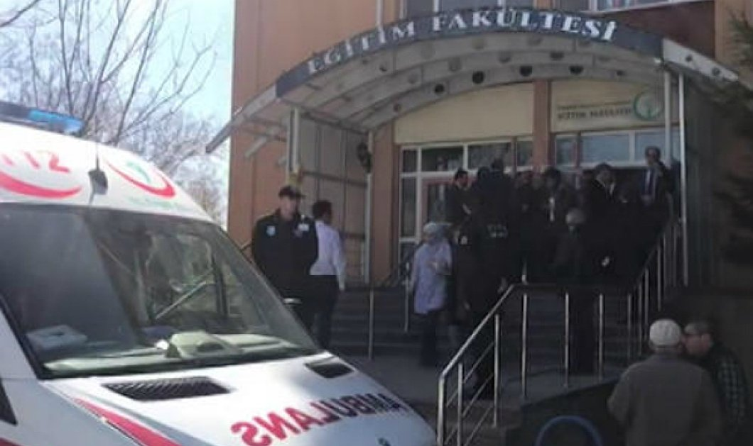 """""""Συναγερμός"""" σε Πανεπιστήμιο της Τουρκίας - 4 νεκροί μετά από πυροβολισμούς & ο δράστης συνελήφθη (ΦΩΤΟ - ΒΙΝΤΕΟ) - Κυρίως Φωτογραφία - Gallery - Video"""
