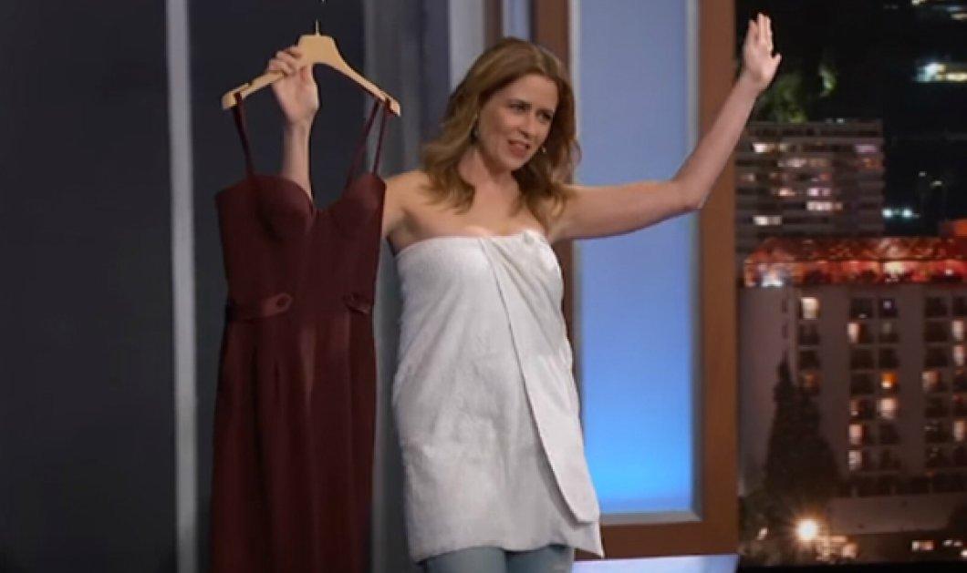 Διάσημη ηθοποιός εμφανίστηκε στην εκπομπή του Τζίμι Κίμελ με πετσέτα μπάνιου αντί φουστανιού (ΒΙΝΤΕΟ) - Κυρίως Φωτογραφία - Gallery - Video