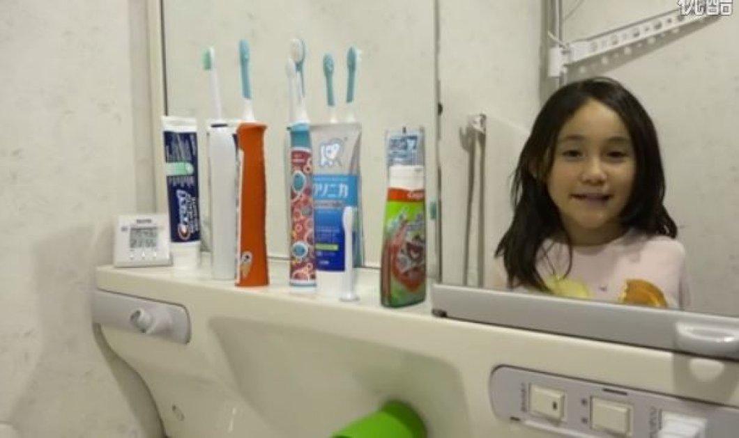 Οι 12 λόγοι που οι γιαπωνέζικες τουαλέτες είναι οι καθαρότερες στον κόσμο (ΒΙΝΤΕΟ) - Κυρίως Φωτογραφία - Gallery - Video
