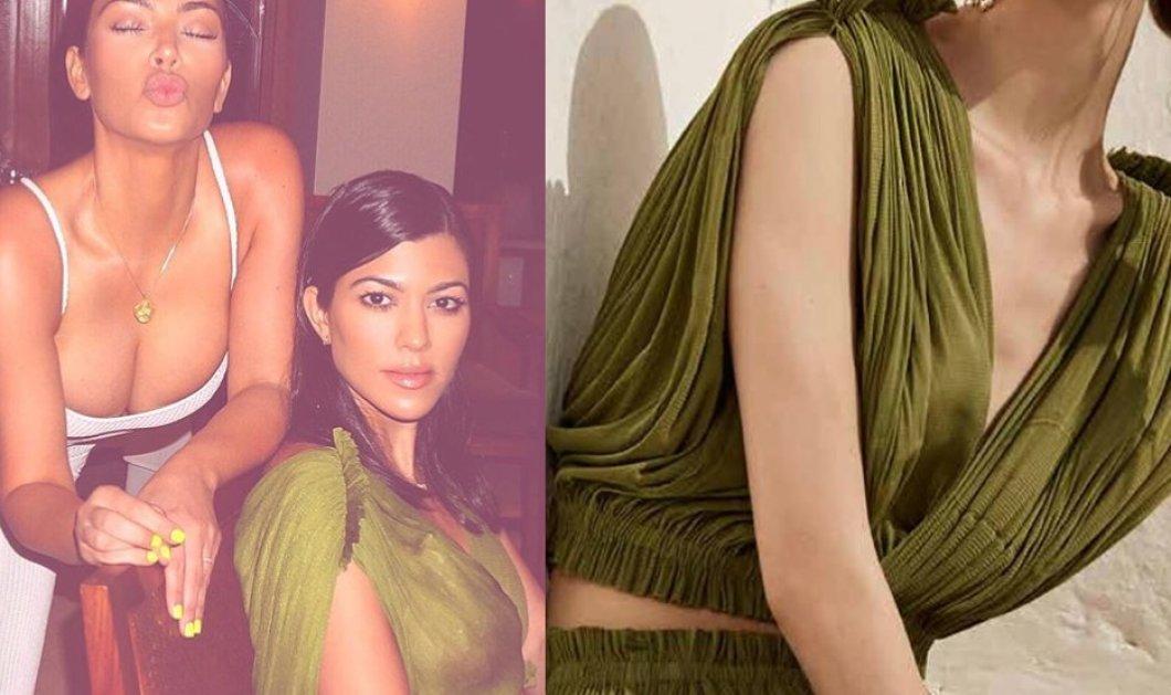 Η φωτο Kim & Kourtney Kardashian με υπέροχο πράσινο τοπ Ελληνίδας σχεδιάστριας- Ποιας είναι; - Κυρίως Φωτογραφία - Gallery - Video