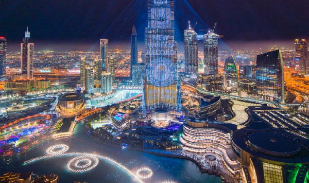 Κλικς για... Ρεκόρ Γκίνες! Όταν το ξεχωριστό Burj Khalifa φωτίζεται με λέιζερ & σπάει κάθε ρεκόρ (ΦΩΤΟ) - Κυρίως Φωτογραφία - Gallery - Video