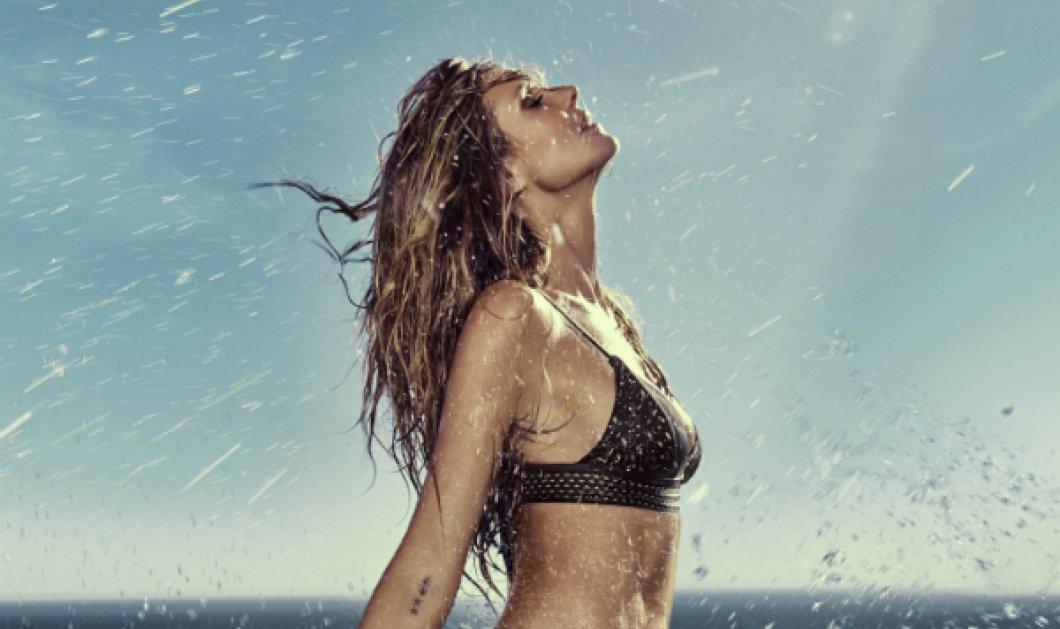 """Blast from the past"" για την εκρηκτική Heidi Klum - Όταν το κορυφαίο super model θυμάται την πιο spicy φωτογράφιση της! - Κυρίως Φωτογραφία - Gallery - Video"