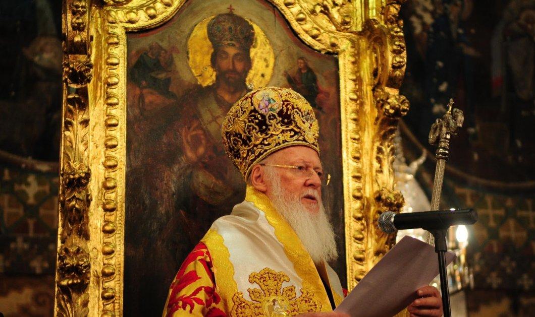 Πατριάρχης Βαρθολομαίος: Να επιστρέψουν σύντομα οι Έλληνες στρατιωτικοί- Σήμερα θα τους επισκεφθεί ο Μητροπολίτης Αδριανουπόλεως - Κυρίως Φωτογραφία - Gallery - Video