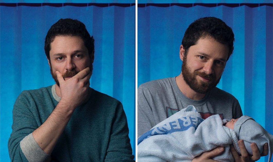 Φωτογράφος συλλαμβάνει υπέροχες εικόνες με άντρες πριν γίνουν μπαμπάδες και μετά - Το αποτέλεσμα είναι μαγικό!   - Κυρίως Φωτογραφία - Gallery - Video