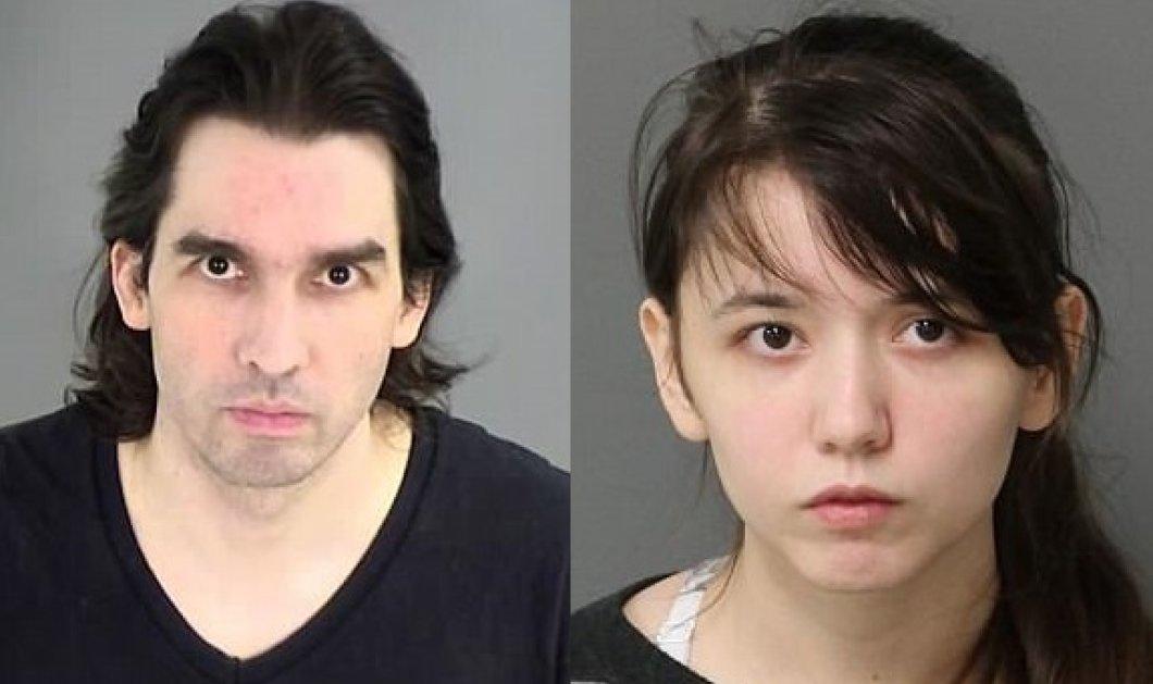 Τραγικό τέλος σε μια τραγική ιστορία: Σκότωσε την 20χρονη κόρη του & το μωρό τους πριν αυτοκτονήσει (ΦΩΤΟ-ΒΙΝΤΕΟ) - Κυρίως Φωτογραφία - Gallery - Video