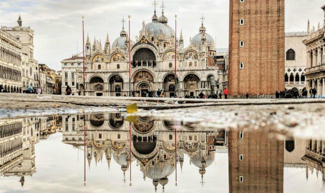 Μεθυστικές αντανακλάσεις! Κορυφαία μνημεία της Ευρώπης σε ξεχωριστά κλικς όπου τα ίσια έρχονται... ανάποδα (ΦΩΤΟ) - Κυρίως Φωτογραφία - Gallery - Video