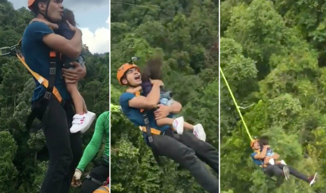Βίντεο of the day: Ο ριψοκίνδυνος νεαρός μπαμπάς πέφτει με μπάντζι τζάμπινγκ & αγκαλιά την 2 ετών κόρη του! - Κυρίως Φωτογραφία - Gallery - Video