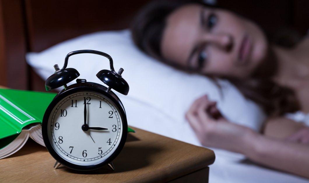 Έχετε αϋπνίες; Κινδυνεύετε από Αλτσχάιμερ γιατί... - Κυρίως Φωτογραφία - Gallery - Video